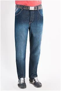 5-pocket jeansbroek EXTRA LANG van Loyalty & Faith.
