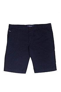 5-pocket elastische short van Pionier