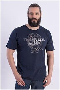 Kitaro korte mouw t-shirt EXTRA LANG met print